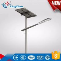 Most energy saving street light, model street lights poles street solar