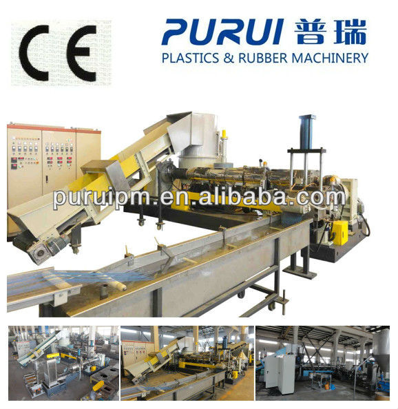 Waste plastic film recycling system