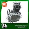 Good quality air cooled ZY150 zongshen 150cc engine with balance shaft