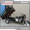 WUXI factory 200cc Automatic dump Tri motorcycle/ trimotos/ motor tricycle/ three wheel motorcycle