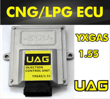 ( cng/lpg injection system, conversion kits)4 cylinder,CNG injection ECU