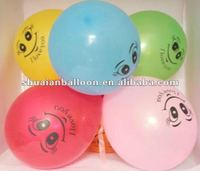HOT SALE 9 inch and 12 inch latex round balloons