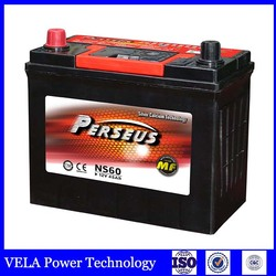Chinese Brand OEM 12 volta small car batteries battery NS60 45AH