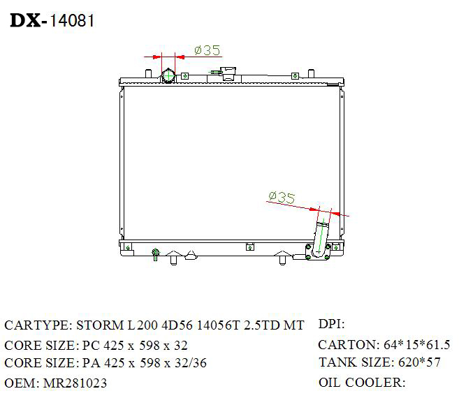 Auto spare <strong>parts</strong> ultra-thin aluminum Radiator For <strong>Mitsubishi</strong> Storm / Pick Up <strong>L200</strong> 4 D56 2.5TD OEM: MR281023