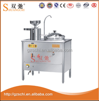 Stainless steel Commercial Soybean Milk Machine /Soybean Milk Processor