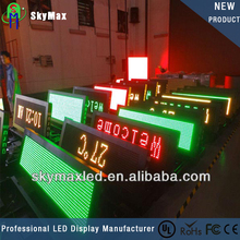 Remote/software/GPRS moving/scrolling running electronics led message sign