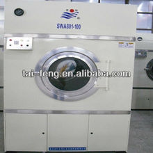 industrial dryer machine for 2014
