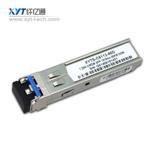 10G CWDM SFP 15xx.xxnm Transmitter Receiver with DDM Function