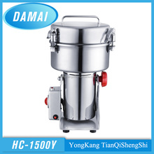 1500g small grinding machine chili grinding machine garlic grinding machine Flour Mill