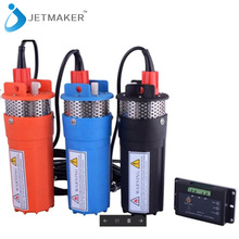 12V DC Solar Powered Submersible Water Pump Systerm For Deep Wells