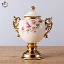 Elaborate design high grade goods cream and gold porcelain custom pot ceramic seal storage jar with flower