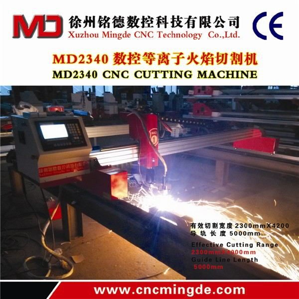 mini gantry cnc profile cutter/cnc gas cutting machine/cnc plasma cutter
