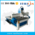 FLDM 4x8FT cnc woodworking router machinery