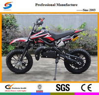 Hot Sell Mini Dirt Bike and 50cc gas powered mini dirt bike DB002