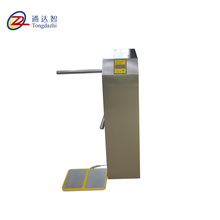 Access Control System ESD Alarm Automatic Tripod Turnstile With Manual Button