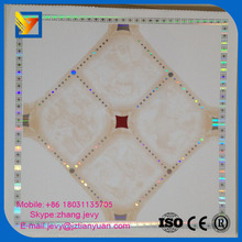 595*595*6/7MM pvc wall panel for india market