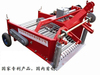 agriculture potato harvest machine china supply
