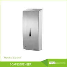 2016 Touchless Liquid Soap Dispensers, Touchless Foaming Soap Dispensers, 304SS Combination Soap Lotion Dispensers