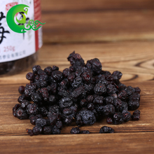 Natural organic health food snack dried blueberry fruit