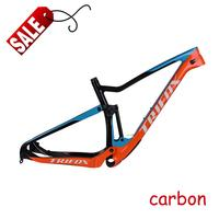 China cheap full suspension excellent design mtb bike carbon frame