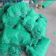 PE date palm net bag with hook and loop fastener for wholesale