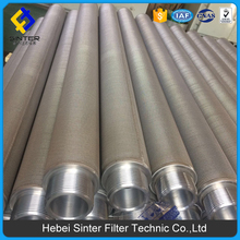 SS 316L sintered mesh multi layers 1-200 micron filter water treatment purification system