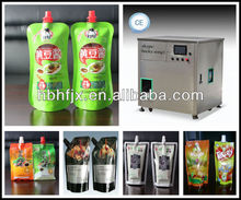 HFZLD small size packing machine for Garlic Chili Soy Sauce in stand up pouch filling and capping
