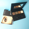 professional cosmetic with 4 color eyebrow powder palette 85572 for your brand