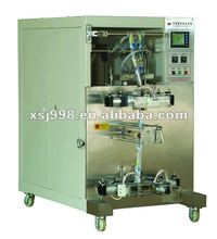small scale packaging machine