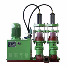 Variable hydraulic plunger pump