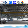 wide span sandwich panel and corrugated steel structure prefabricated shed