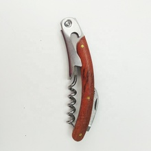 Wooden Hand Wine Opener Metal 2 Step Wine Bottle Opener Corkscrew for <strong>Bar</strong>