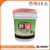 Soft pvc waterproof flooring glue adhesive for PVC flooring carpet