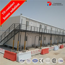 Big project china product container school