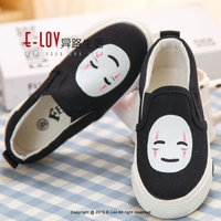 NO.XW062H Hot sales cheap new style black children's shoes