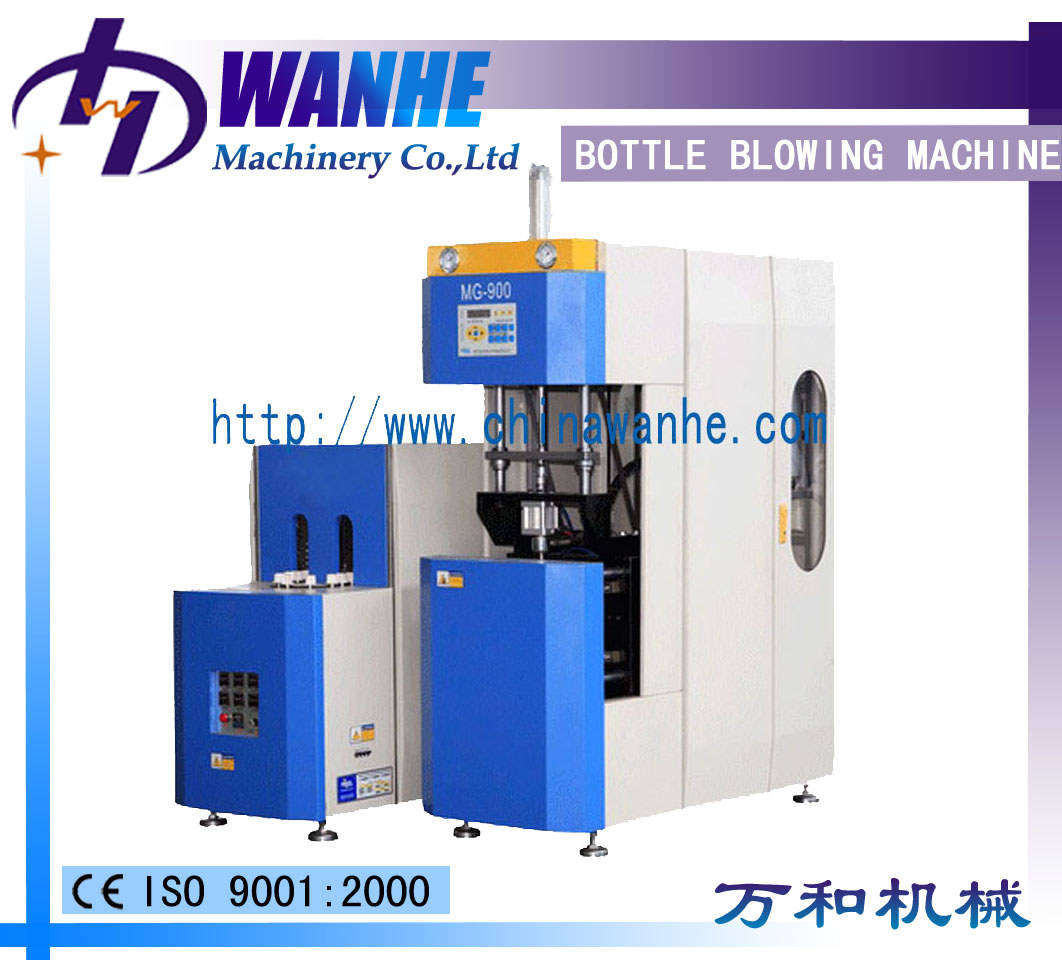 MG-900 Insulation Blowing Machines For Sale