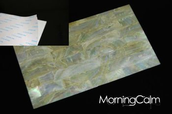 Yellow Mother-of-Pearl Self-Adhesive Veneer Sheet (Mother of Pearl MOP Shell Overlay Inlay Luthier Nacre)