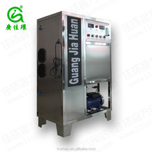 Water and air ozone / ozonizer for vegetables and fruits purifier