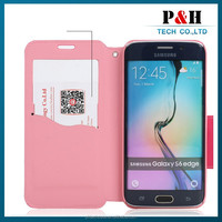 Paypal Accept! Factory Price Genuine Leather Wallet Style Flip Cover Case for Lenovo S820
