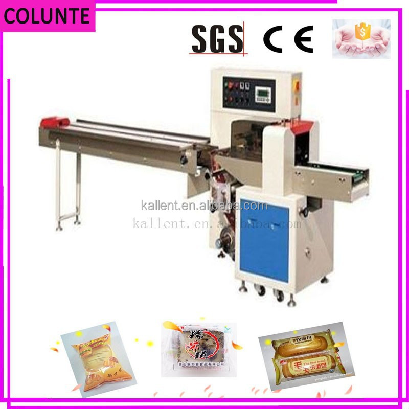 CE proved automatic fruit pulp yoghurt packaging machine