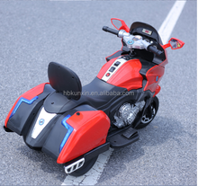 Hot sale mini electric motor bike kid ride motor cycle in funfair and e-game centers