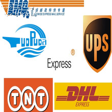 TOP Shipping professional freight door to door Bitcoin machine dhl express to philippines