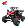 4 Wheel 4 Stroke motorcycle gasoline ATV, Cheap for Sale
