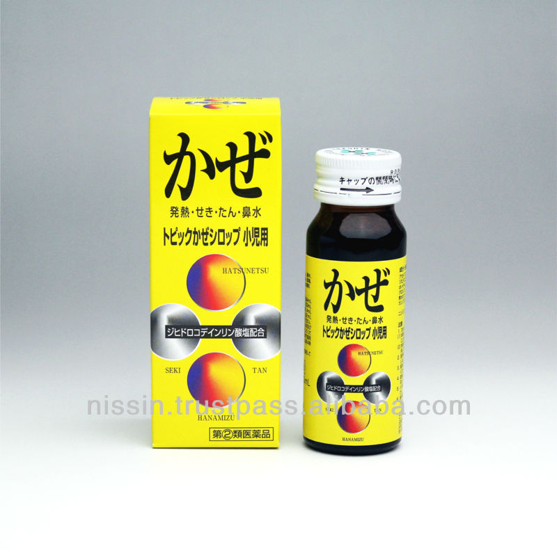 Strawberry flavored cough syrup, herbal cold medicine for children