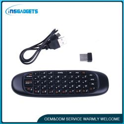 Wireless keyboard combo ,h0the mini wireless keyboard with trackball mouse for sale