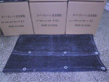 Carbon Fiber Fire Resistant And Heat Insulation Felt Buy Heat Insulation Felt Fire Resistant