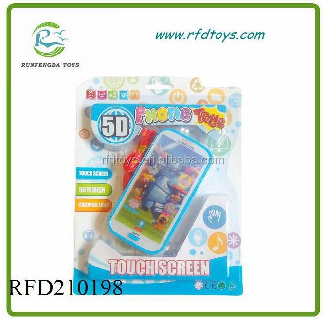 RFD210198.jpg