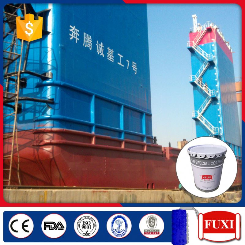 RPEH-405 Modified Epoxy Anticorrosive Primer Coating Paint For Deck Ship Marine Industry