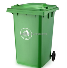 Hot sale 240l Plastic trash can, plastic waste container, plastic industrial bin