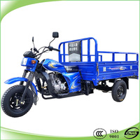 Best Price High Quality adult motor tricycle made in China